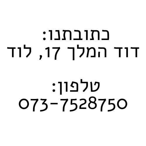 לה פריקסה - משלוחים של פריקסה, בגט טוניסאי, לחם כפרי, שקשוקה, חביתות, קוסקוס, מפרום, אנשובי ועוד מאכלים טונסאים