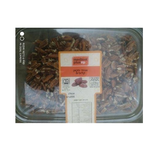 אגוזי פקאן קלופים, חצי קילו במחיר 40 שח להזמנות ומשלוחים בלוד בקניון החנויות באינטרנט