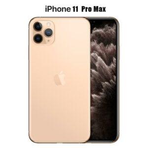 - עולם הסמארטפון בקניון לוד האינטרנטי KENLOD - iPhone pro Max 256GB 4550₪