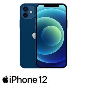 iPhone 12 64GB 3450₪- עולם הסמארטפון בקניון לוד האינטרנטי KENLOD