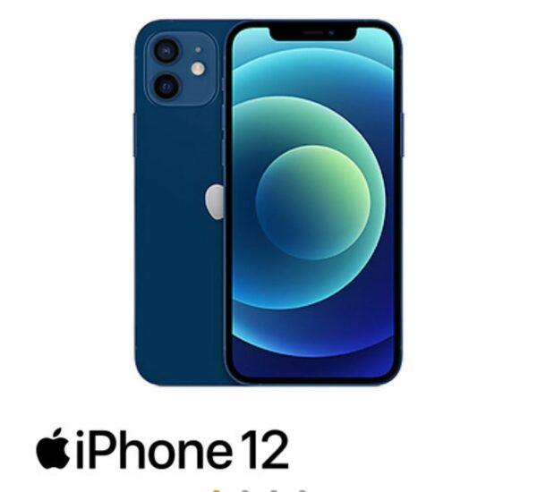 iPhone 12 128GB 3750₪- עולם הסמארטפון בקניון לוד האינטרנטי KENLOD